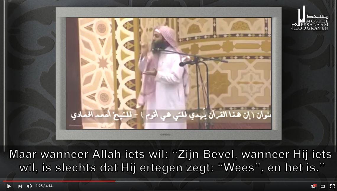 """""""Een vers uit de Koran liet hem genezen van kanker"""" ᴴᴰ"""